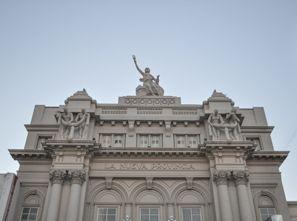 Ubytování Bahia Blanca, Argentina